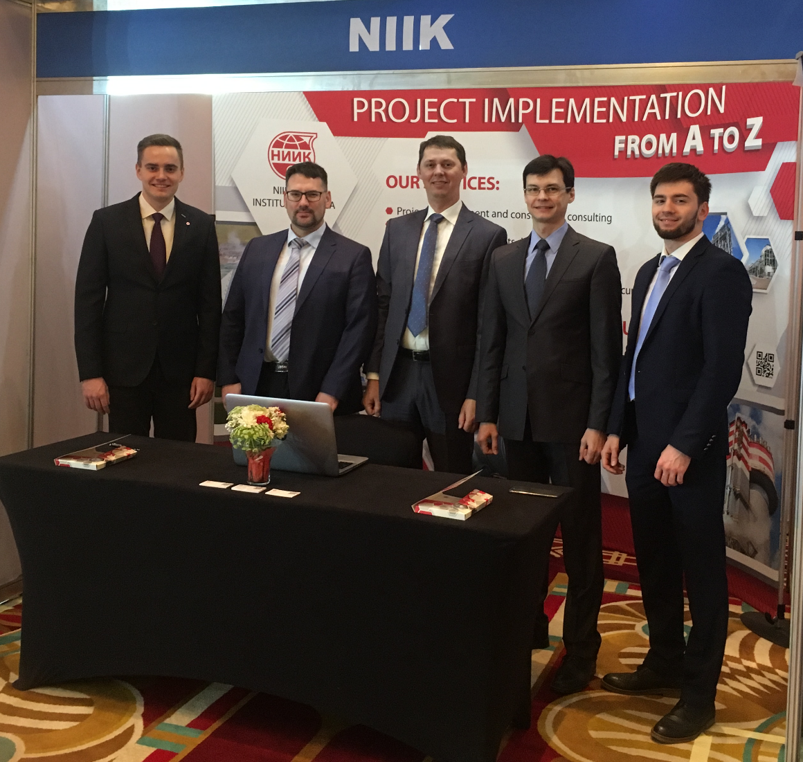 NIIK delegation took part in the 24th AFA Int'l Fertilizer Forum  in Cairo, Egypt