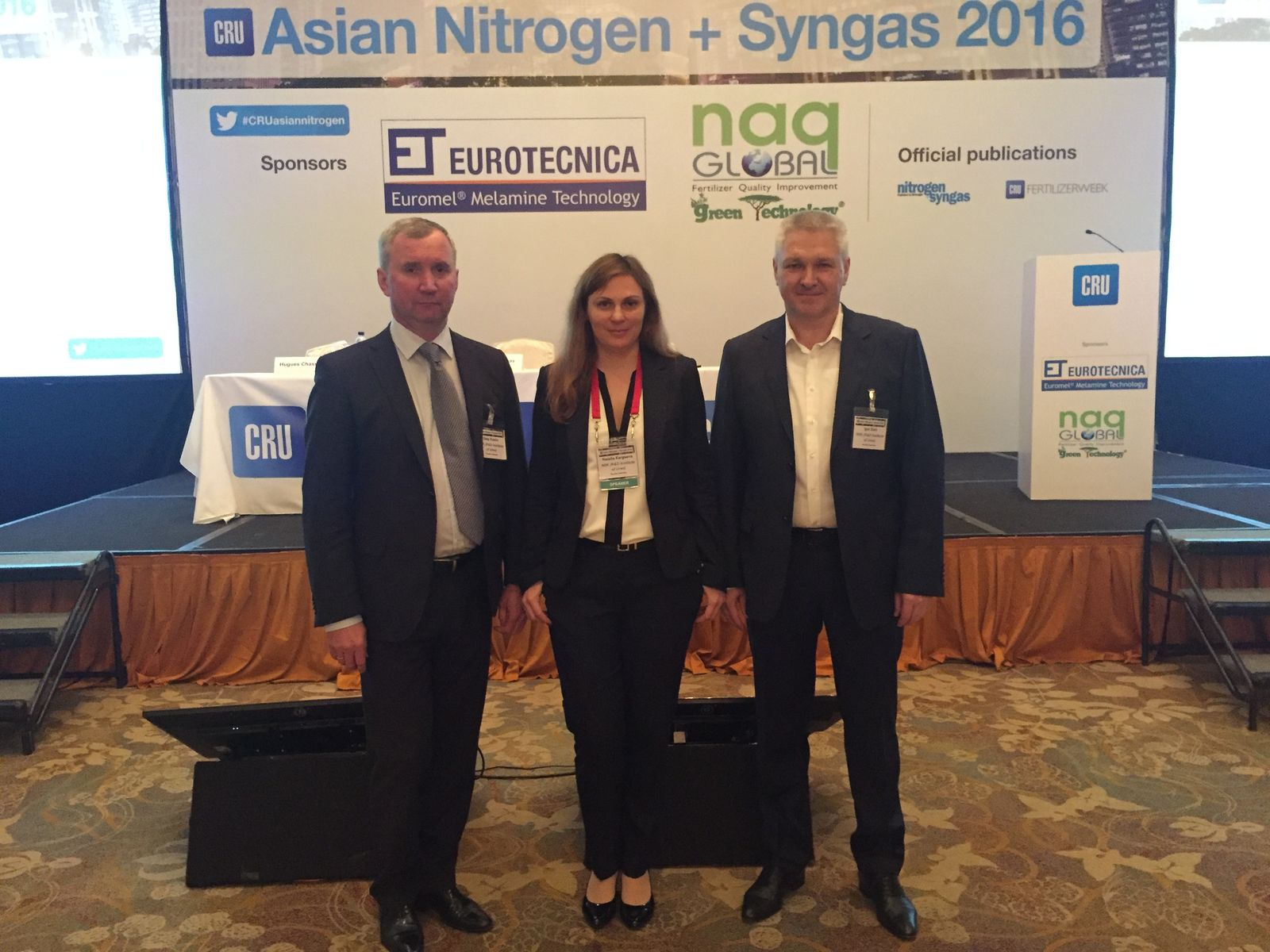 NIIK's delegation attended the fifth annual conference Asian Nitrogen&Syngas held on November 21-23 in Jakarta, Indonesia.